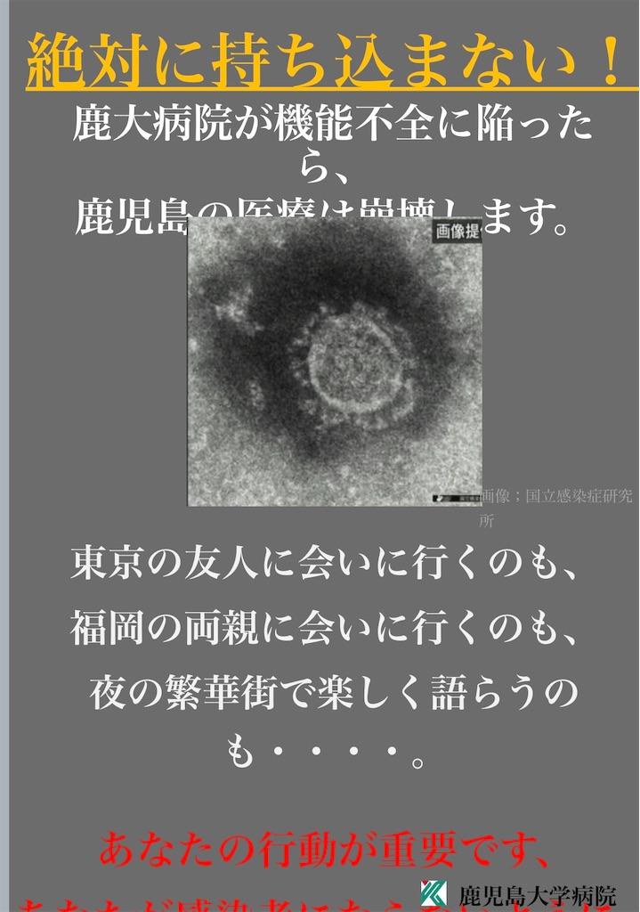 f:id:kago_com:20200408141301j:image