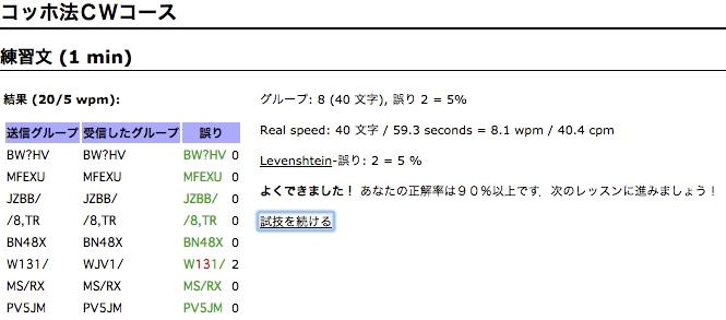 f:id:kagobon:20161021000401j:plain
