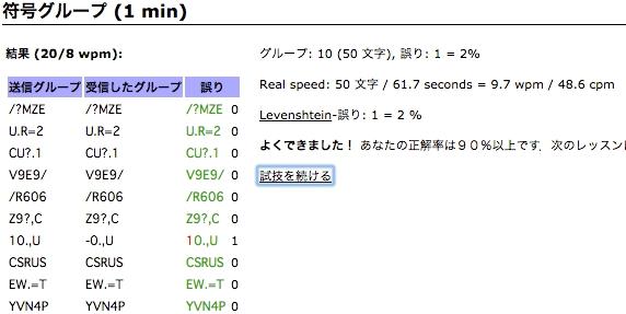 f:id:kagobon:20161026230823j:plain
