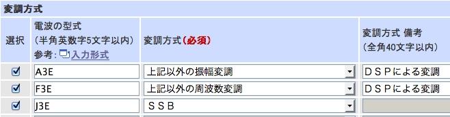 f:id:kagobon:20161027214951j:plain