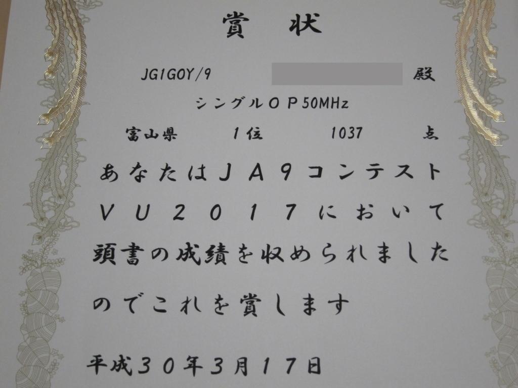 f:id:kagobon:20180326191435j:plain