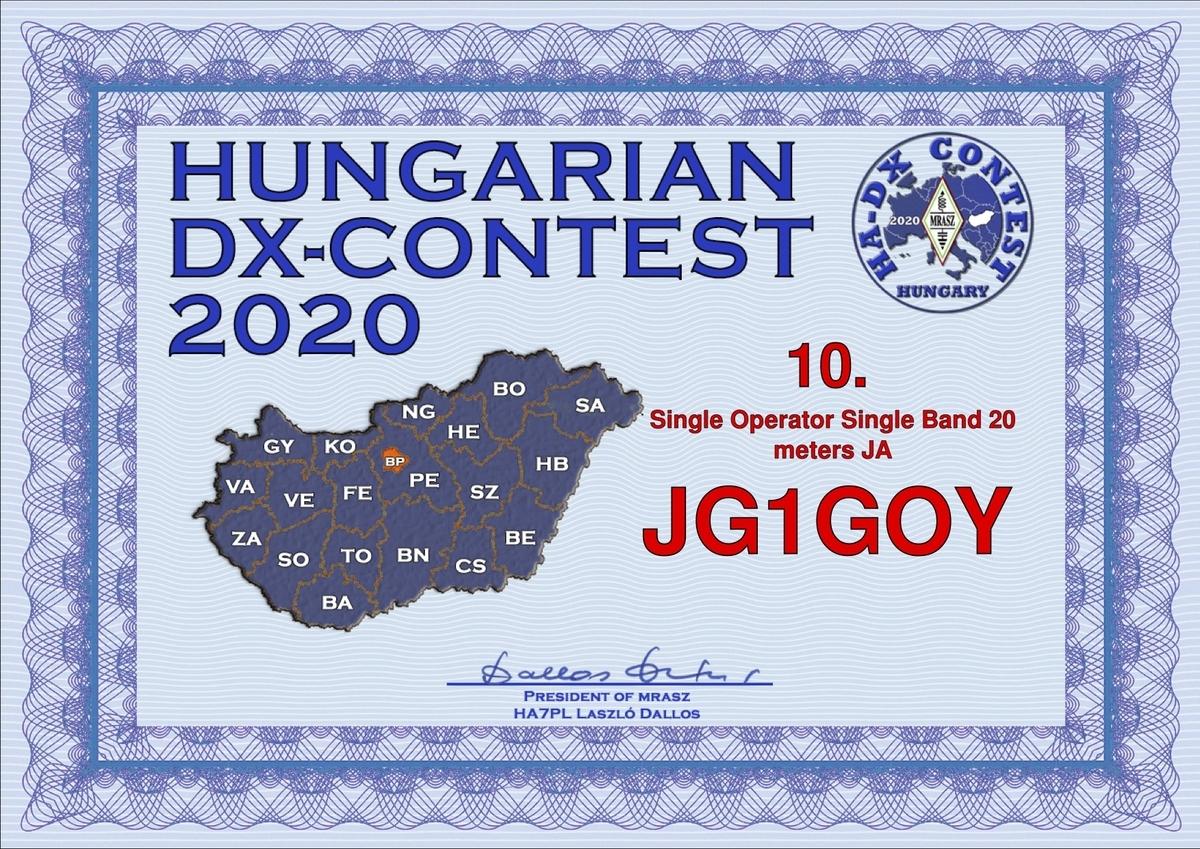 f:id:kagobon:20200729205406j:plain