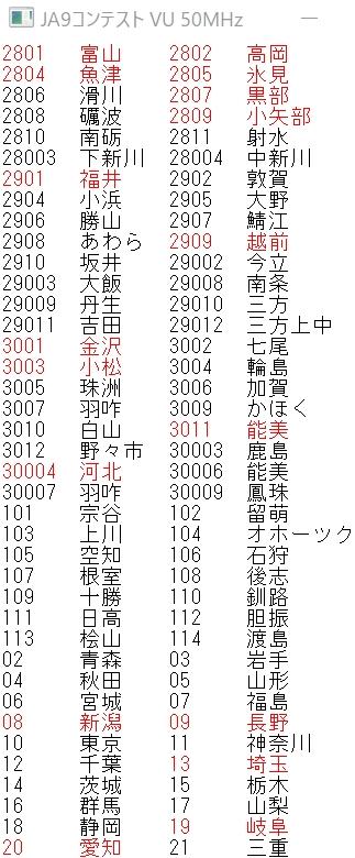 f:id:kagobon:20200809181849j:plain