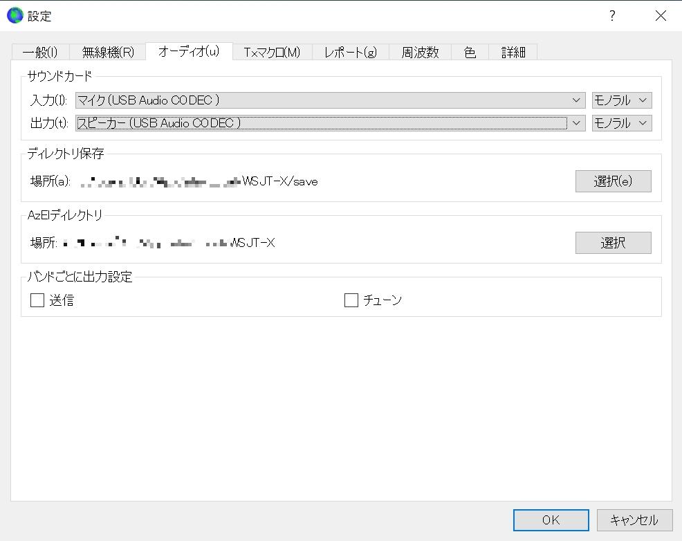 f:id:kagobon:20210228122308j:plain