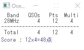 f:id:kagobon:20211010231129j:plain