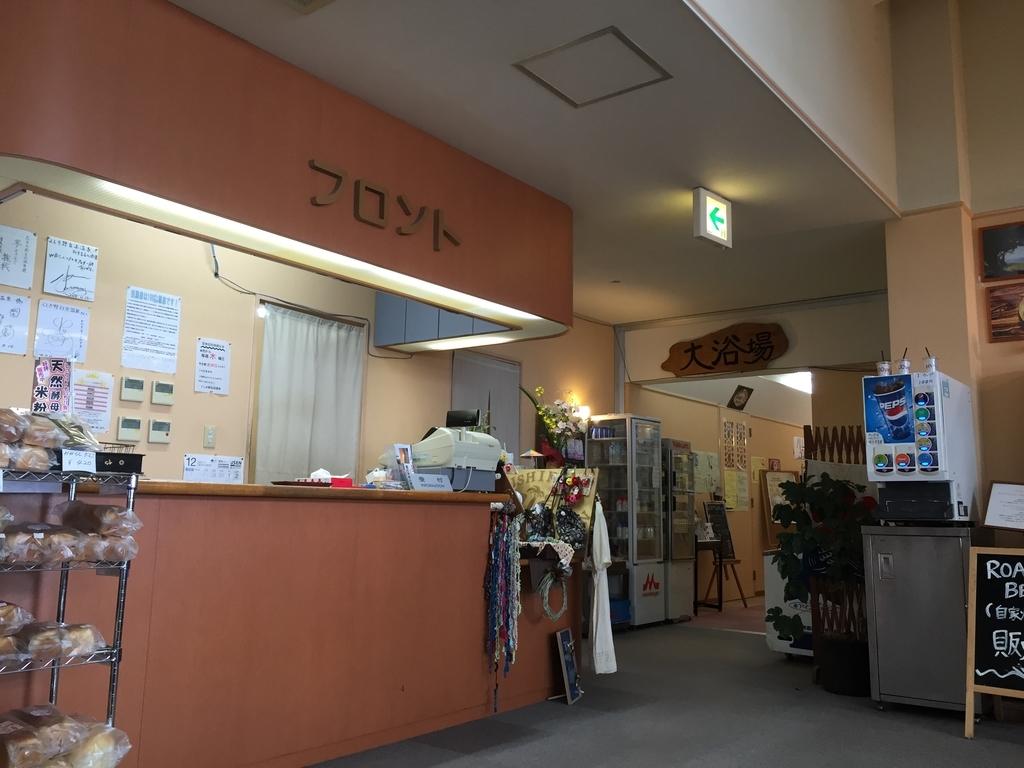 鹿児島温泉白浜温泉みすまるの湯いちき串木野市