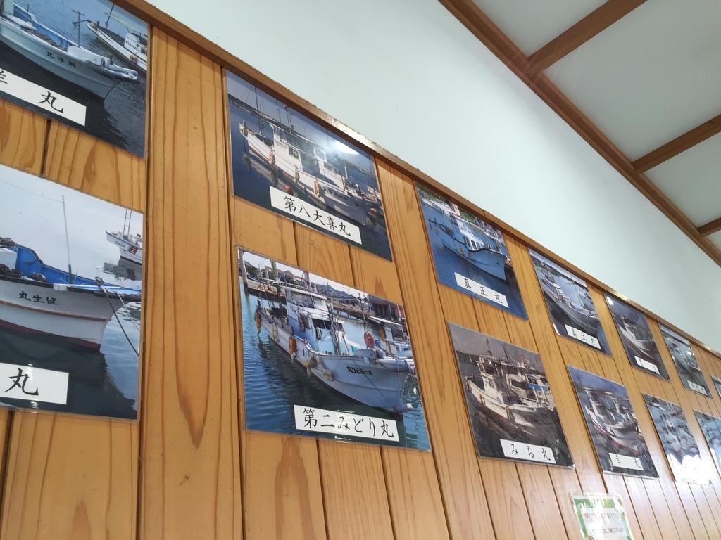 鹿児島ランチ海鮮丼照島海の駅食堂いちき串木野市