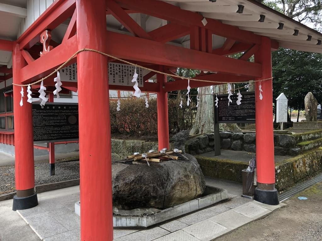 鹿児島神社御朱印安楽山宮神社あんらくやまみやじんじゃ