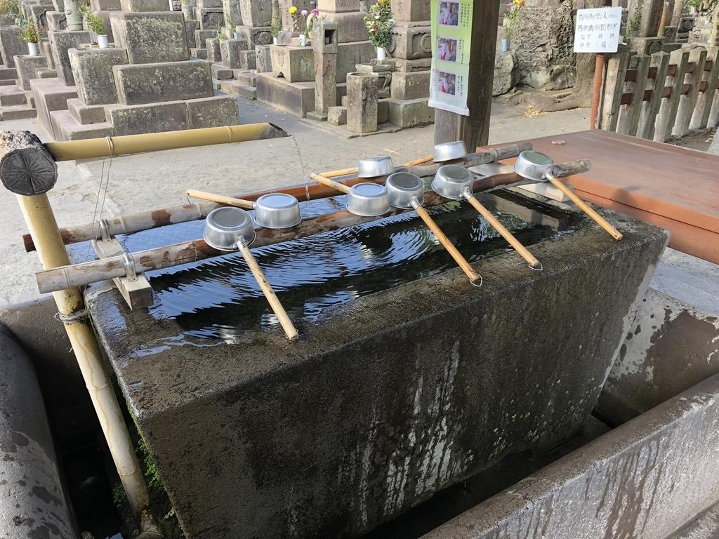 鹿児島御朱印神社西郷隆盛南洲神社