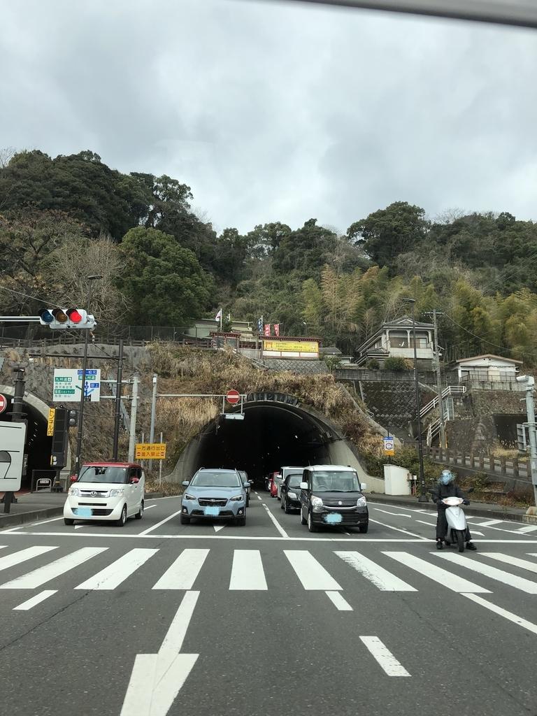 鹿児島御朱印神社建部神社武岡トンネル