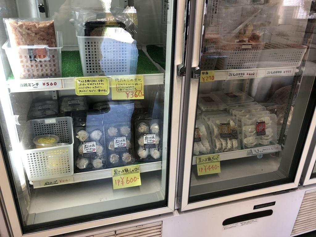 鹿児島グルメブログ健康たまごヤブサメファームいちき串木野市
