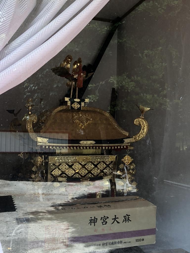 鹿児島御朱印神社大穴持神社霧島市