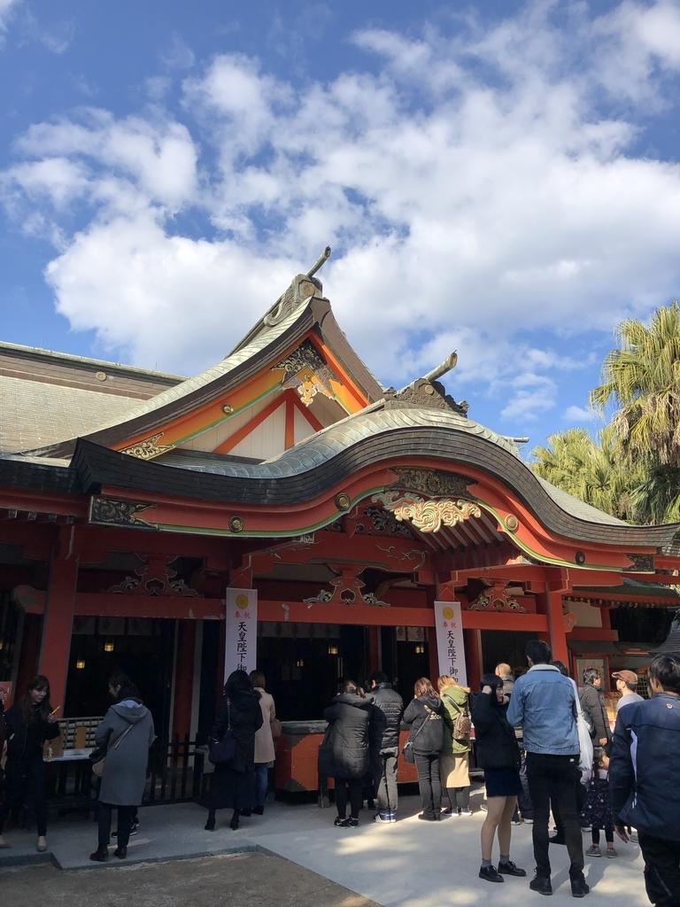 宮崎御朱印神社パワースポット青島神社
