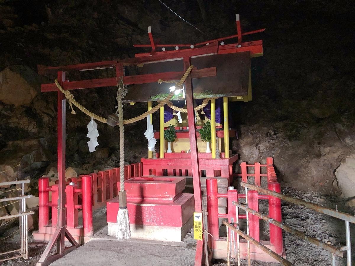 宮崎神社祇園神社龍神様日南市