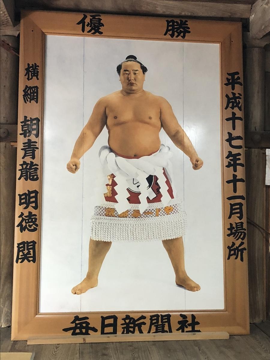 福岡御朱印神社美奈宜神社朝倉市