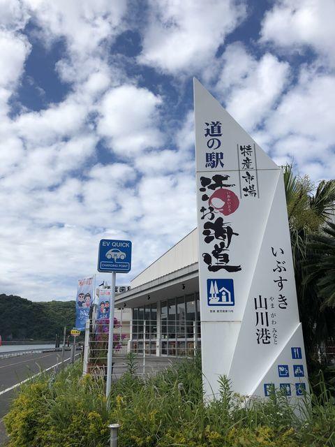 鹿児島道の駅食堂ランチ山川港活お海道海鮮丼