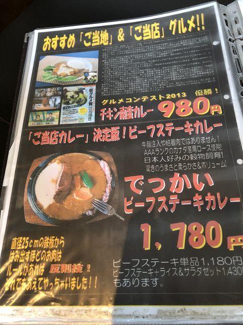 宮崎ランチカレーカリー専門店のトプカあいもこいもかふぇ都城市