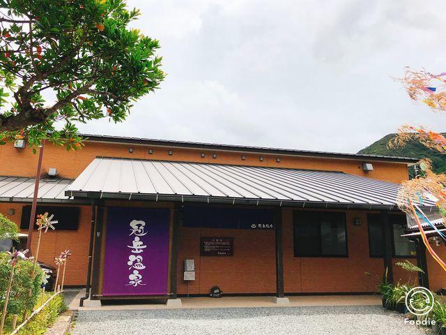 鹿児島グルメランチ生醤油うどんいちき串木野市