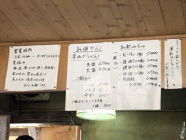 宮崎グルメランチうどん釜揚げうどん重乃井宮崎市