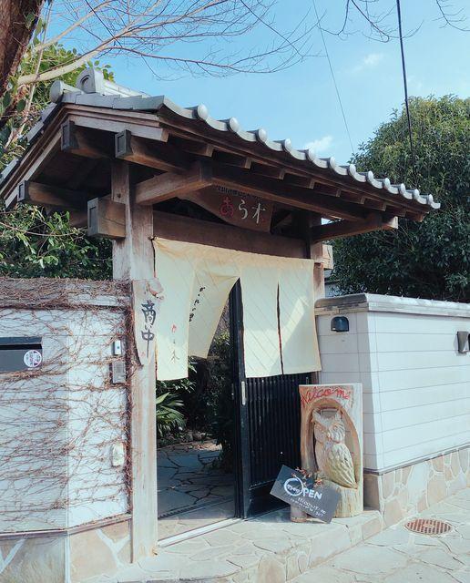 鹿児島グルメランチアーモンドラーメンあら木湧水町
