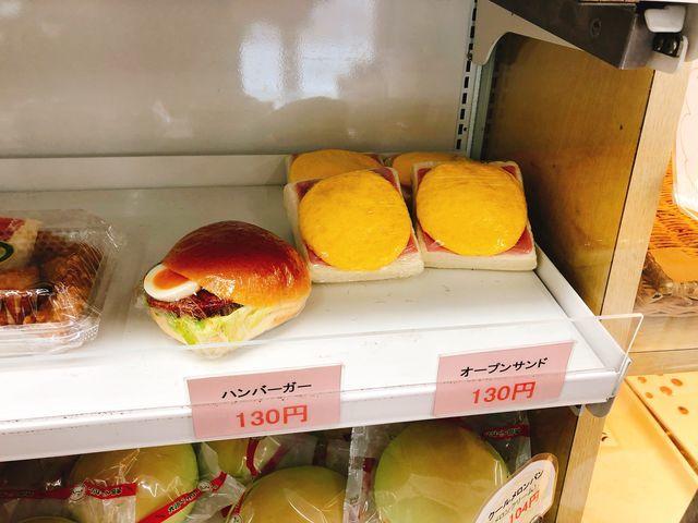 鹿児島グルメパン工場直売大田ベーカリー鹿児島市