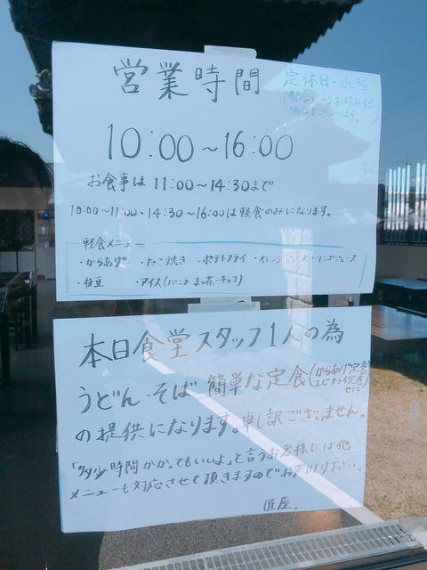 鹿児島観光おでかけ甲冑工房丸武薩摩川内市