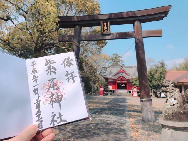鹿児島御朱印神社紫尾神社出水市