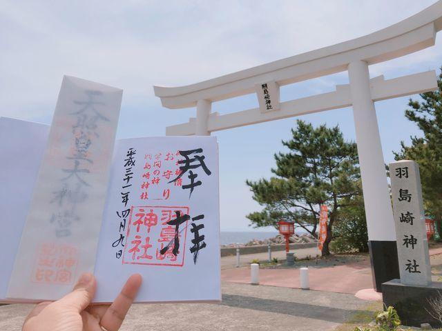 鹿児島御朱印神社羽島崎神社いちき串木野市