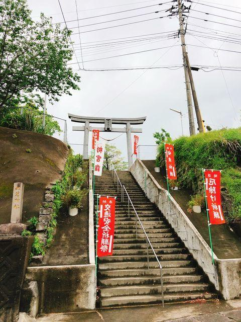 鹿児島御朱印神社都萬神社大崎町