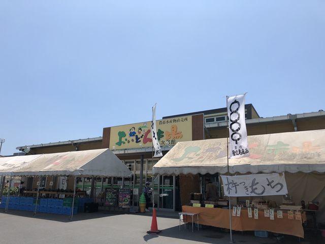 鹿児島物産館おいどん市場鹿児島市与次郎ヶ浜