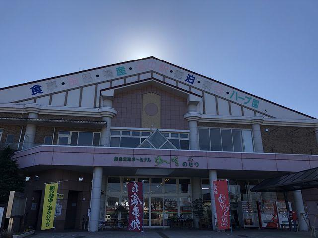 宮崎道の駅宿ゆ~ぱるのじり小林市