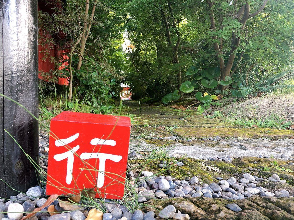 鹿児島御朱印ブログ神社ガラスの鳥居神徳稲荷神社鹿屋市