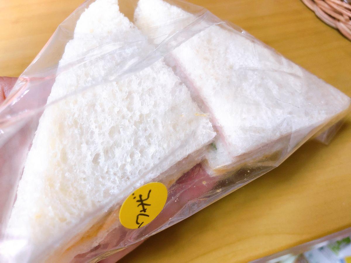 鹿児島グルメブログおっぱい饅頭東京屋菓子店鹿屋市