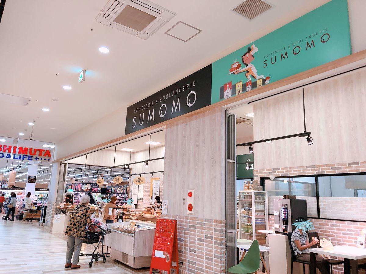 鹿児島グルメブログ100円パンSUMOMO鹿児島市