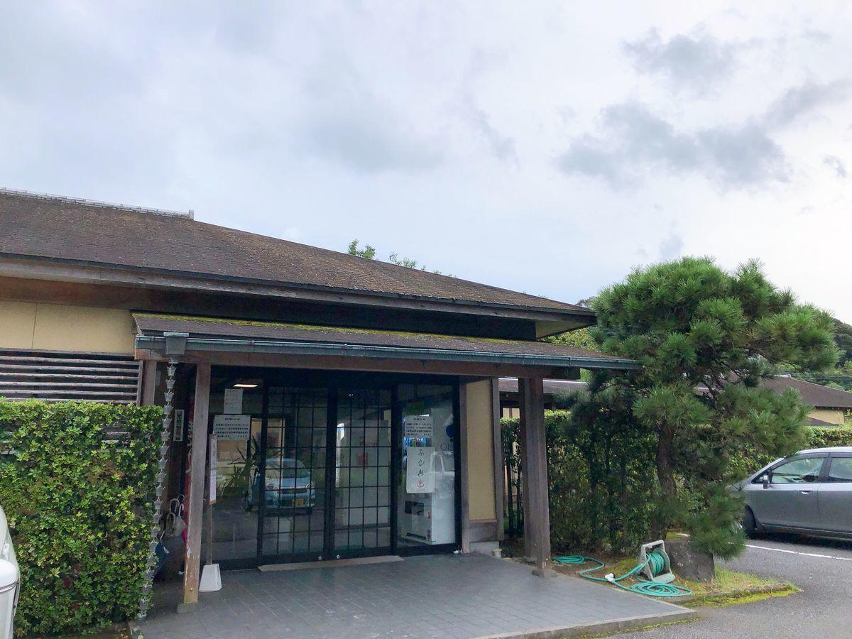 鹿児島温泉ブログ家族湯福住温泉日置市