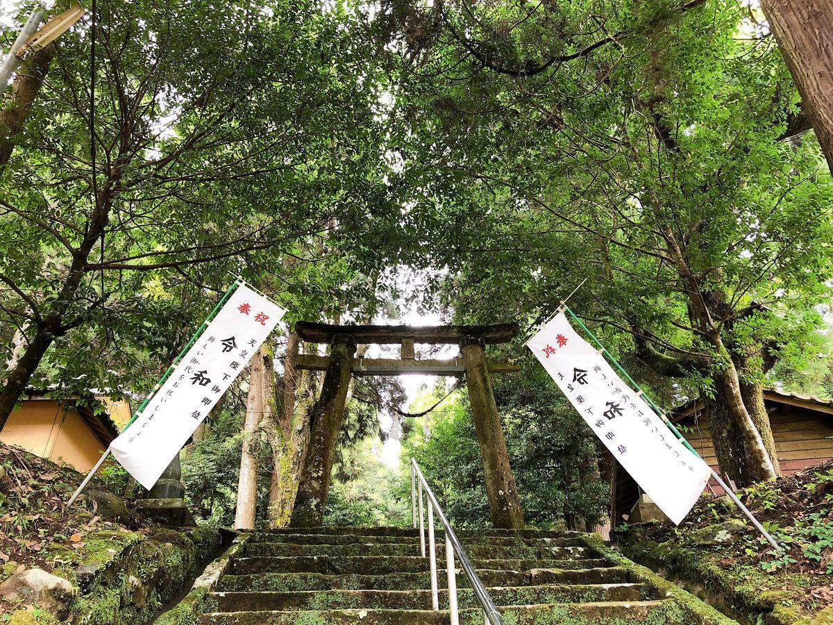 鹿児島御朱印ブログ安良神社大隅5社霧島市