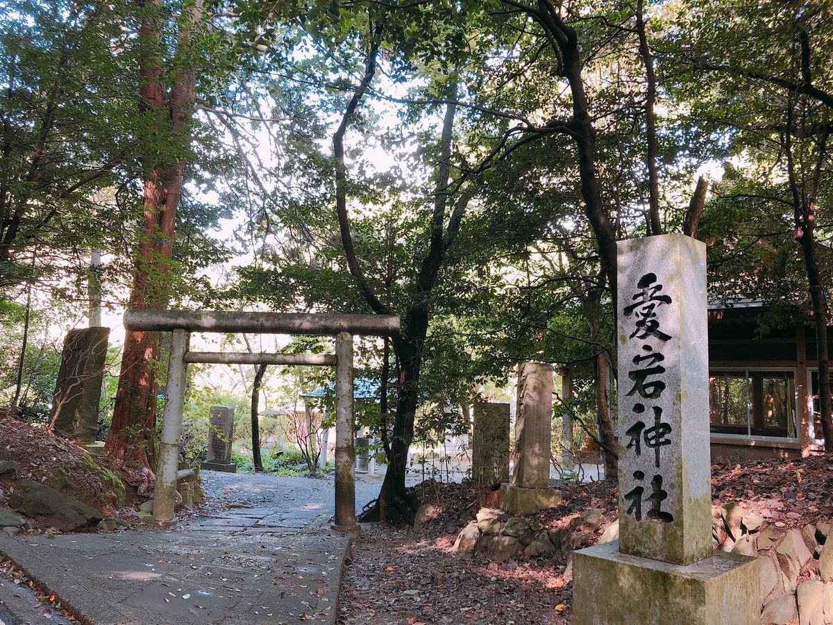 宮崎御朱印巡りブログ愛宕神社延岡市