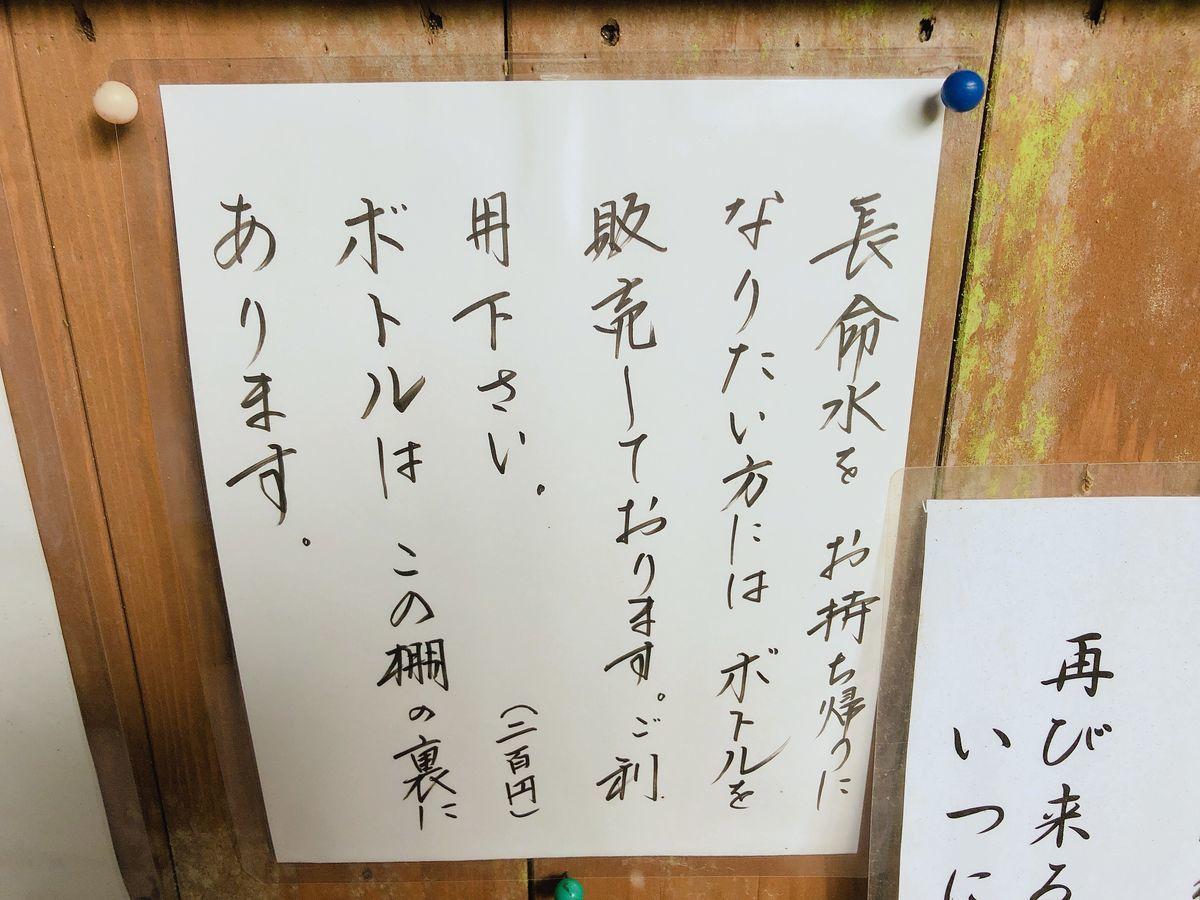熊本県名水百選長命水岩戸熊野座神社球磨村