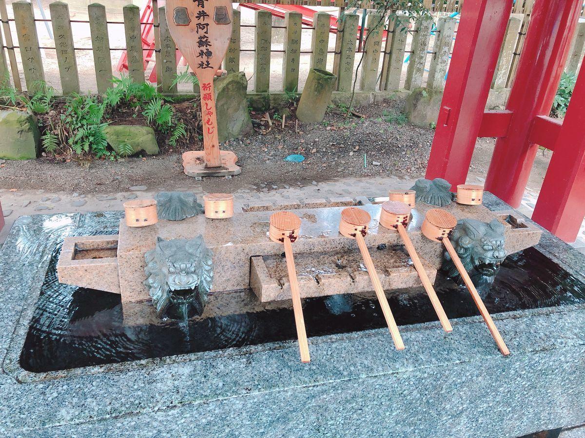 熊本御朱印巡りブログ国宝青井阿蘇神社人吉市