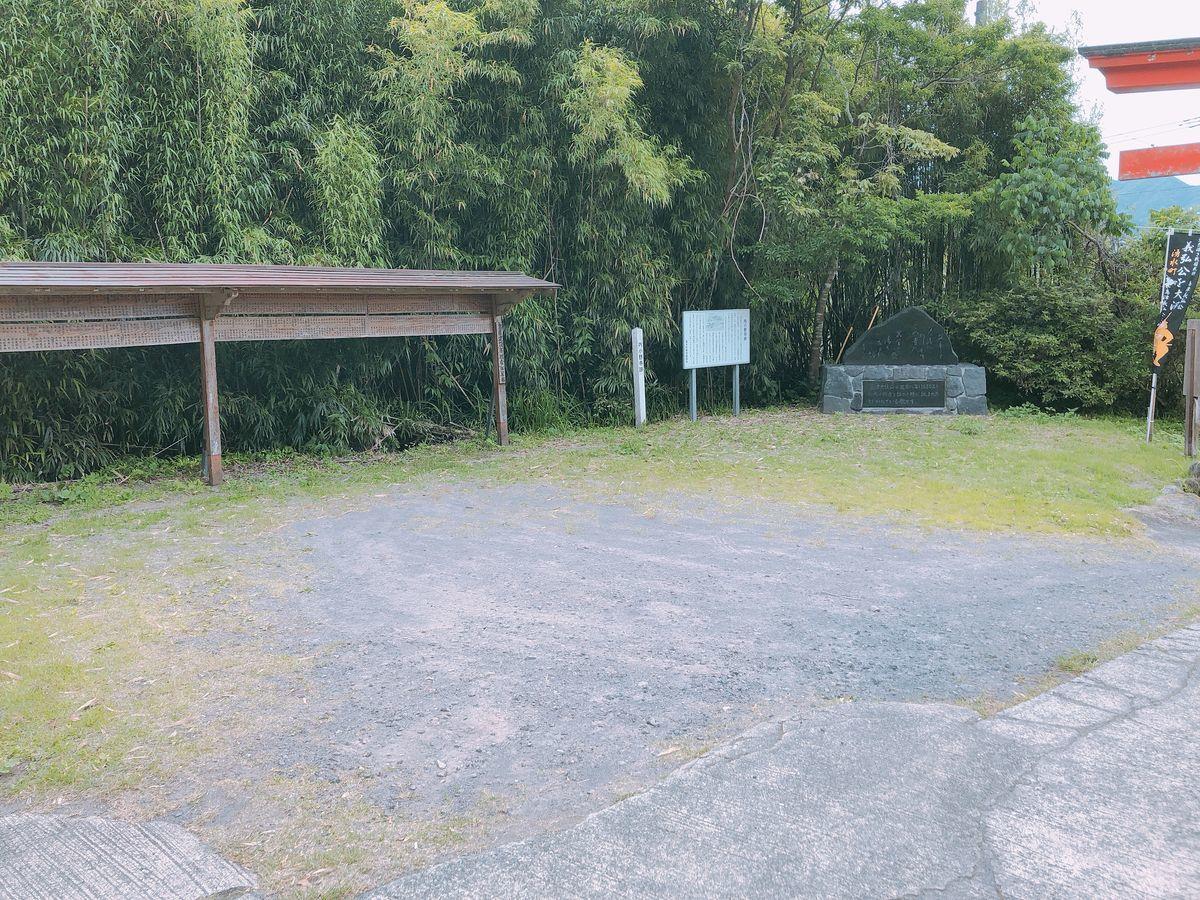 鹿児島御朱印巡りブログ熊野神社湧水町