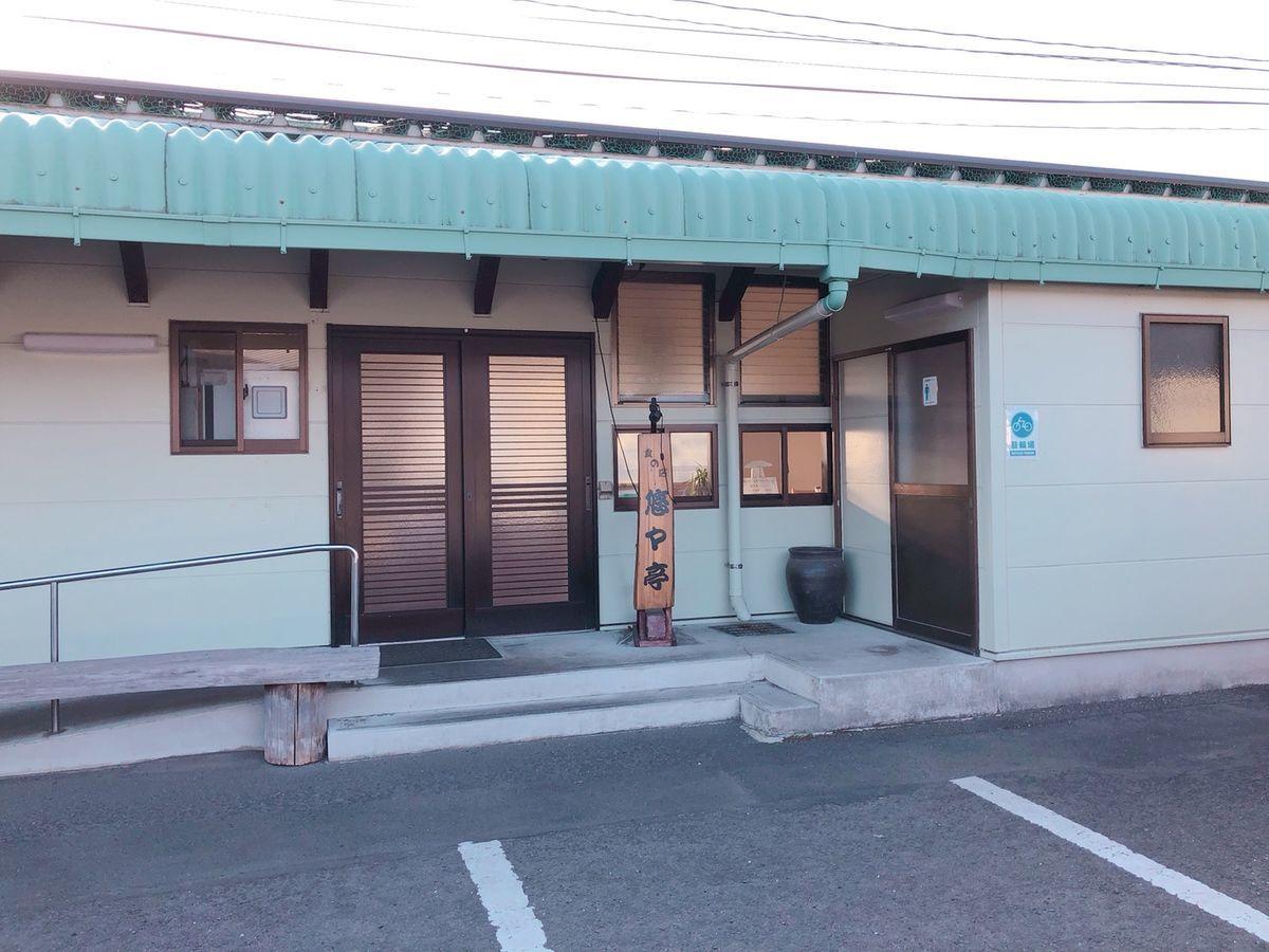 鹿児島温泉家族湯ブログ神之川温泉鹿児島市