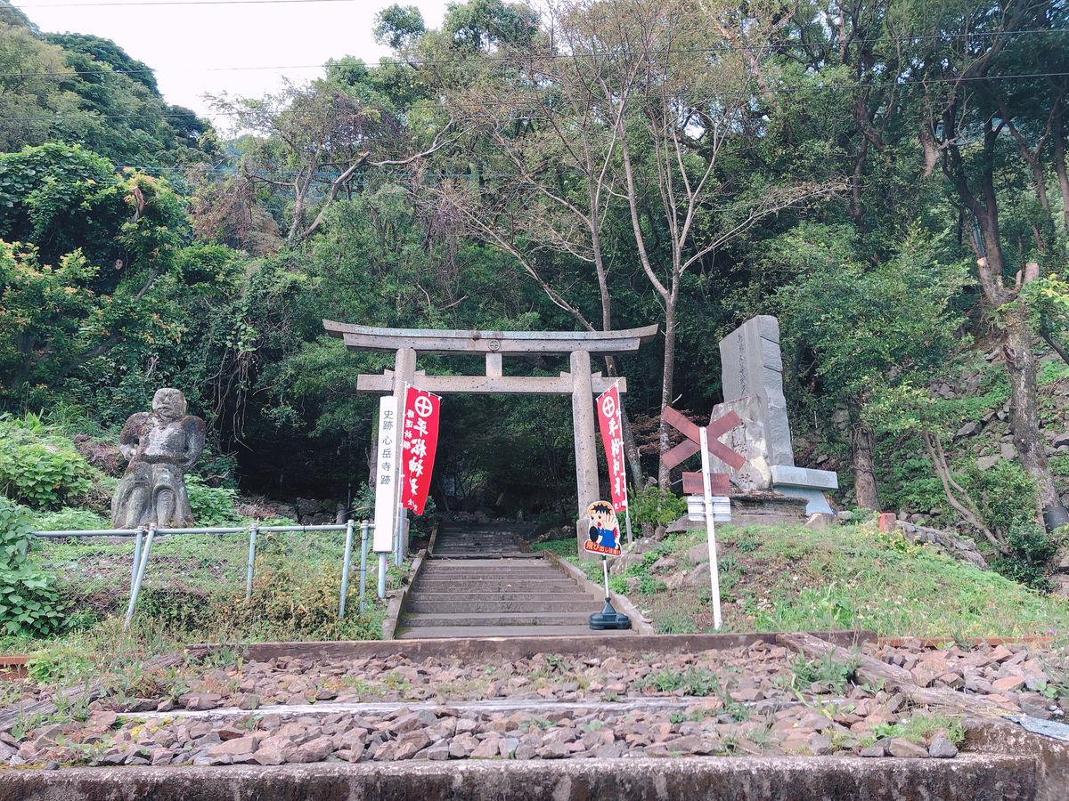鹿児島御朱印巡りブログ島津家平松神社鹿児島市