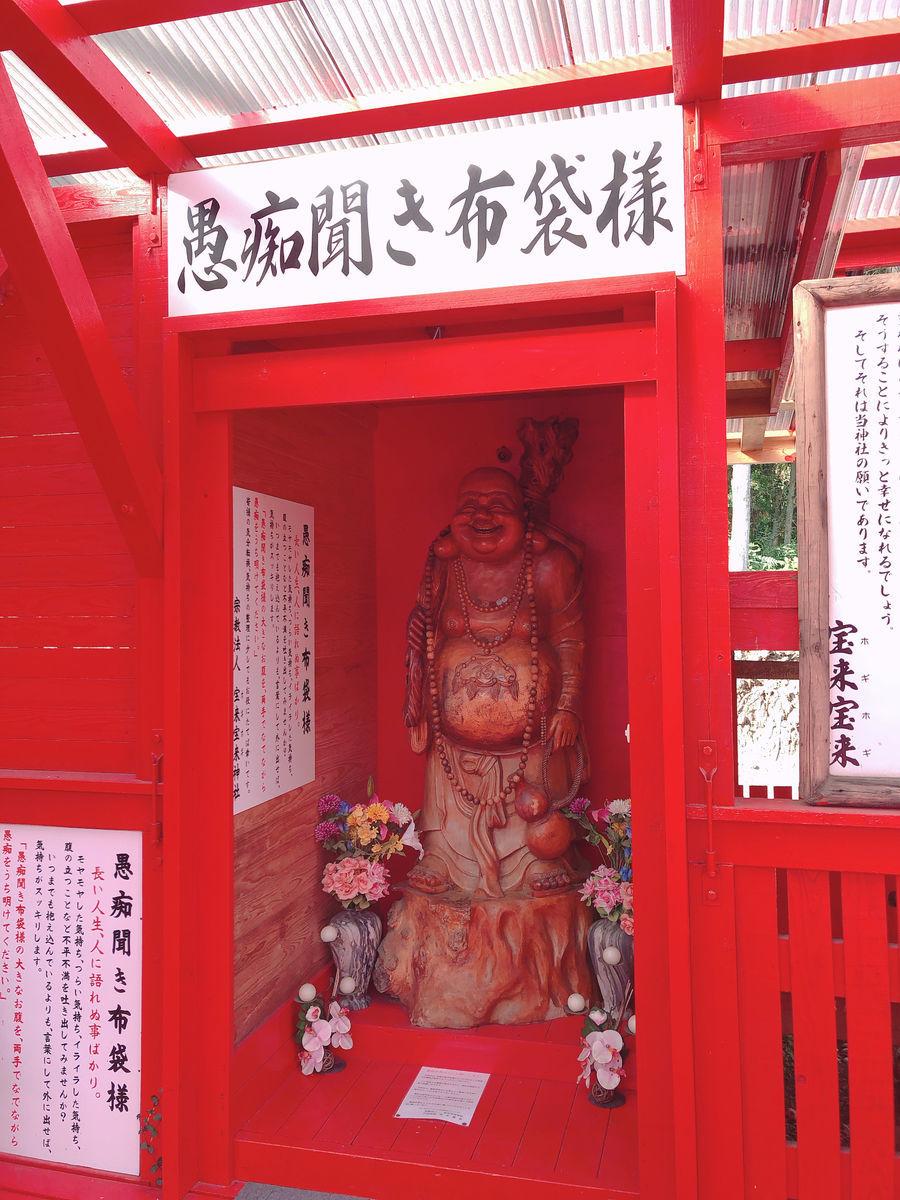 熊本御朱印巡りブログ宝来宝来神社南阿蘇村