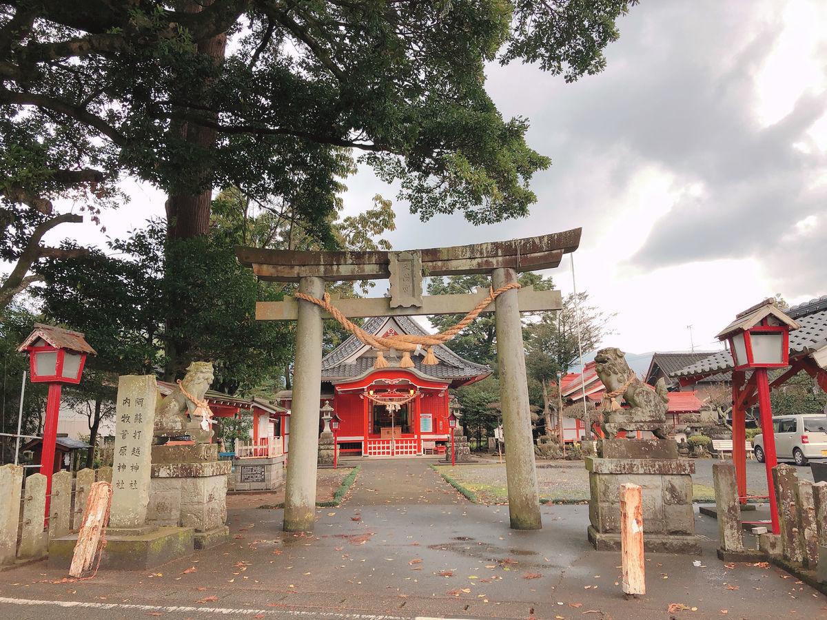 熊本御朱印巡りブログ内牧菅原神社阿蘇市