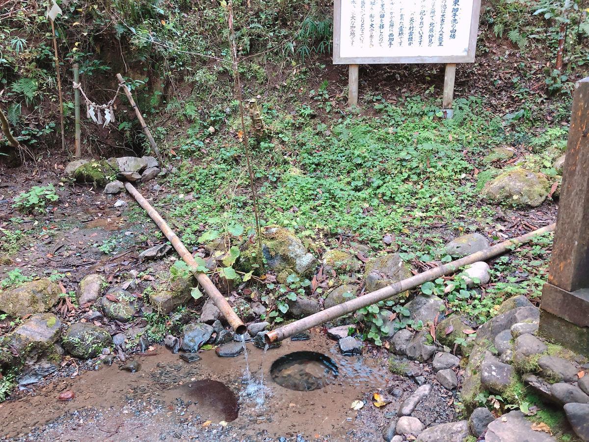 熊本御朱印巡りブログ幣立神宮山都町