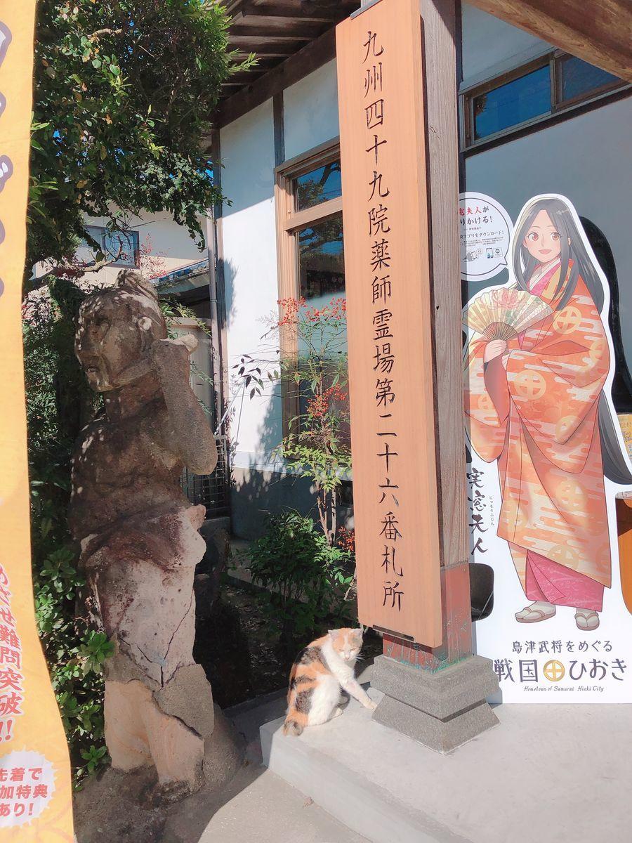 鹿児島お寺巡りブログ法智山妙圓寺日置市