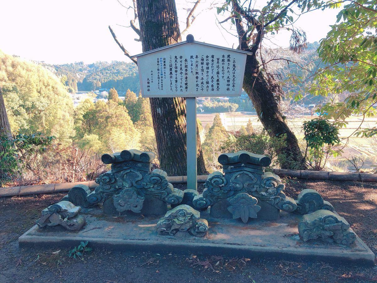 鹿児島御朱印巡りブログ太田神社曽於市
