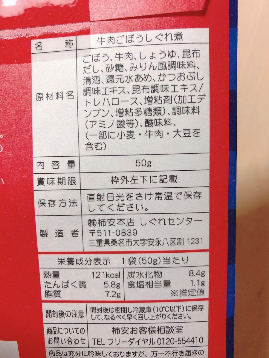 鹿児島スイーツブログいちご大福福袋口福堂鹿児島市