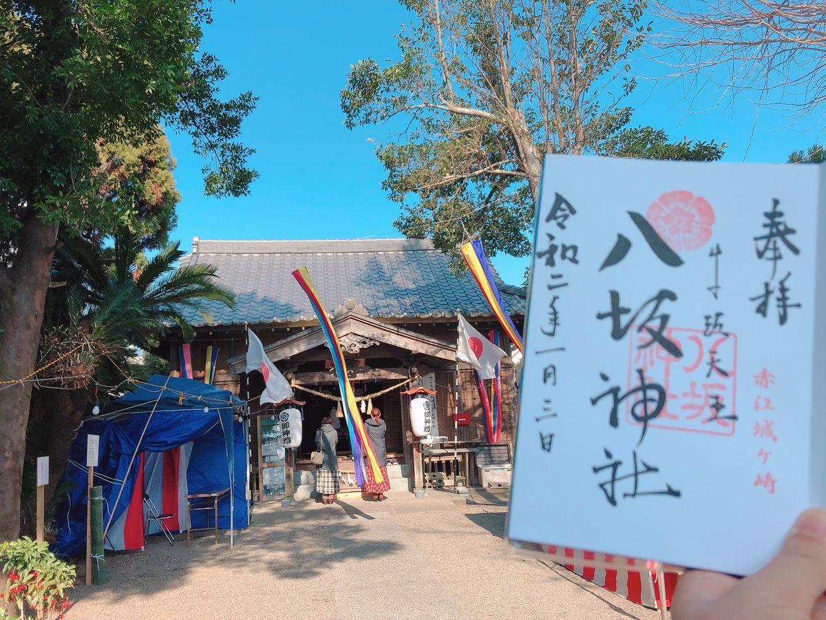 宮崎御朱印巡りブログ八坂神社宮崎市