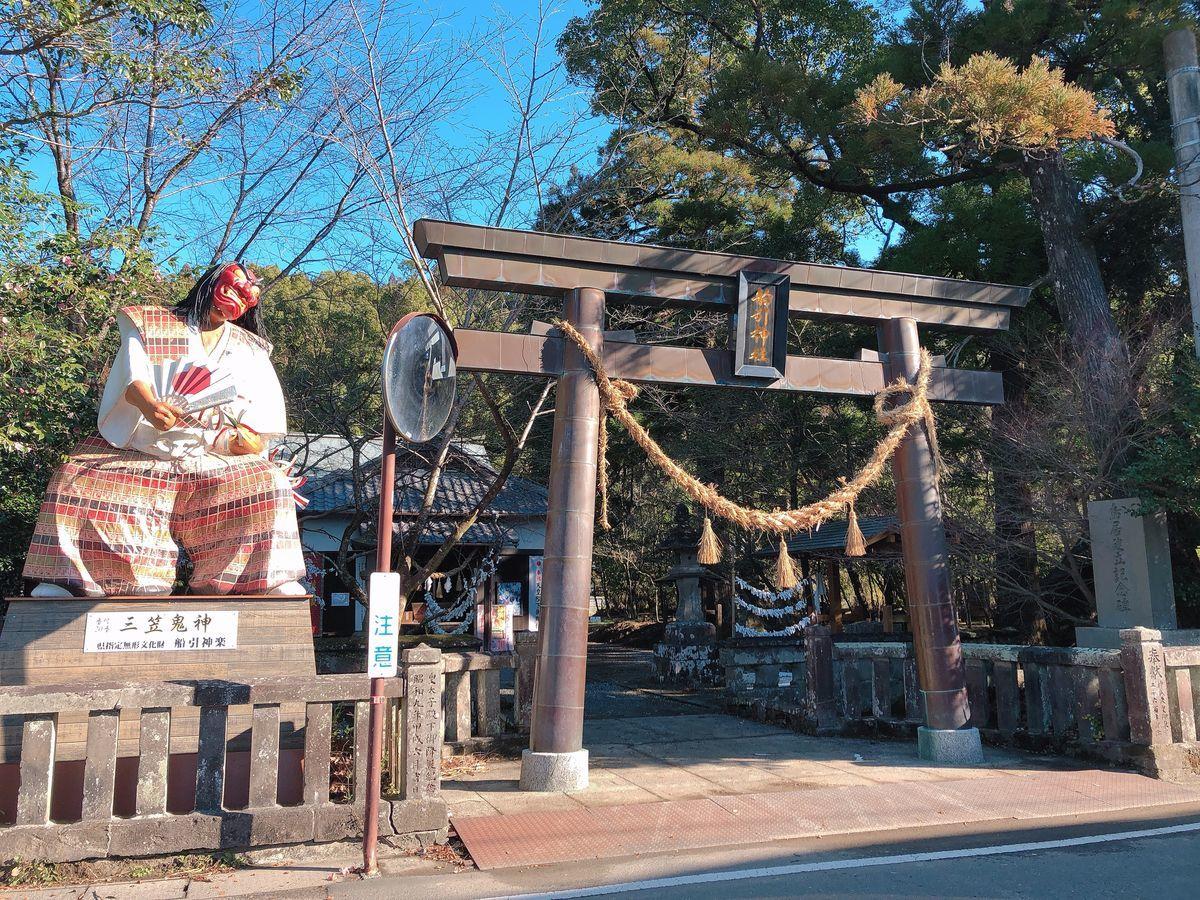 宮崎御朱印巡りブログ船引神社宮崎市